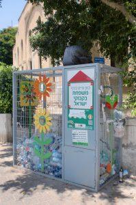 plastic recycling tel aviv