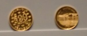 coins about sites musee monnaie tunis