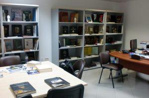 library musee de la monnaie tunis
