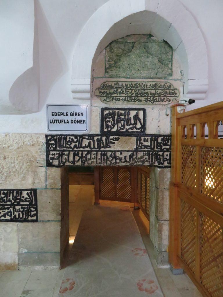 Abraham's cave entrance