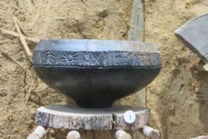 bronze age bowl musée d'angoulême