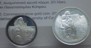 cypriot coinage